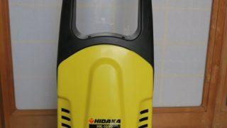 【高圧洗浄機レビュー】今年の大掃除はこれで大幅に節約!