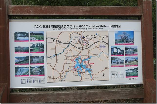 三春滝桜周辺の観光案内