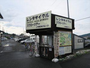 中尊寺近くのレンタル自転車屋さん