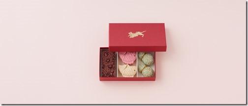6月16日は和菓子の日の画像