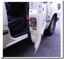 アンダーパスでの冠水事故の対策画像