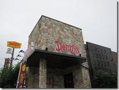 デニーズのモーニングメニューの画像